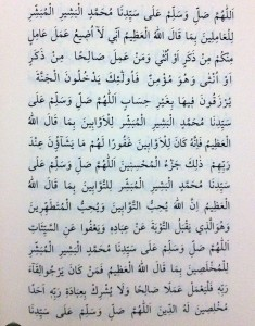 salavati-besairul-hayrat-arapca-2
