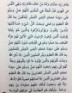 salavati-besairul-hayrat-arapca-4