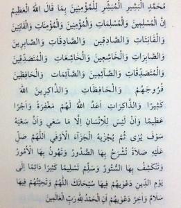 salavati-besairul-hayrat-arapca-9